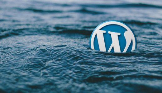 WordPressで管理画面内の特定のページのみcssやjsファイルを読み込ませる方法
